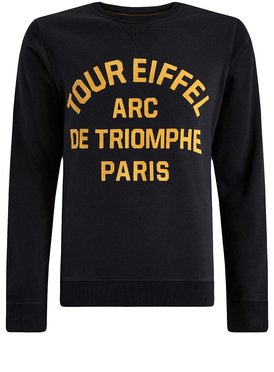 Свитшот5L113063M/44119N/2379PМужской свитшот oodji с длинными рукавами и круглым вырезом горловины имеет свободный крой. Свитшот изготовлен из хлопка с добавлением полиэстера. Модель украшена объемной надписью Tour Eiffel Arc De Triomphe Paris. Вырез горловины, низ и рукава свитшота дополнены эластичными манжетами.