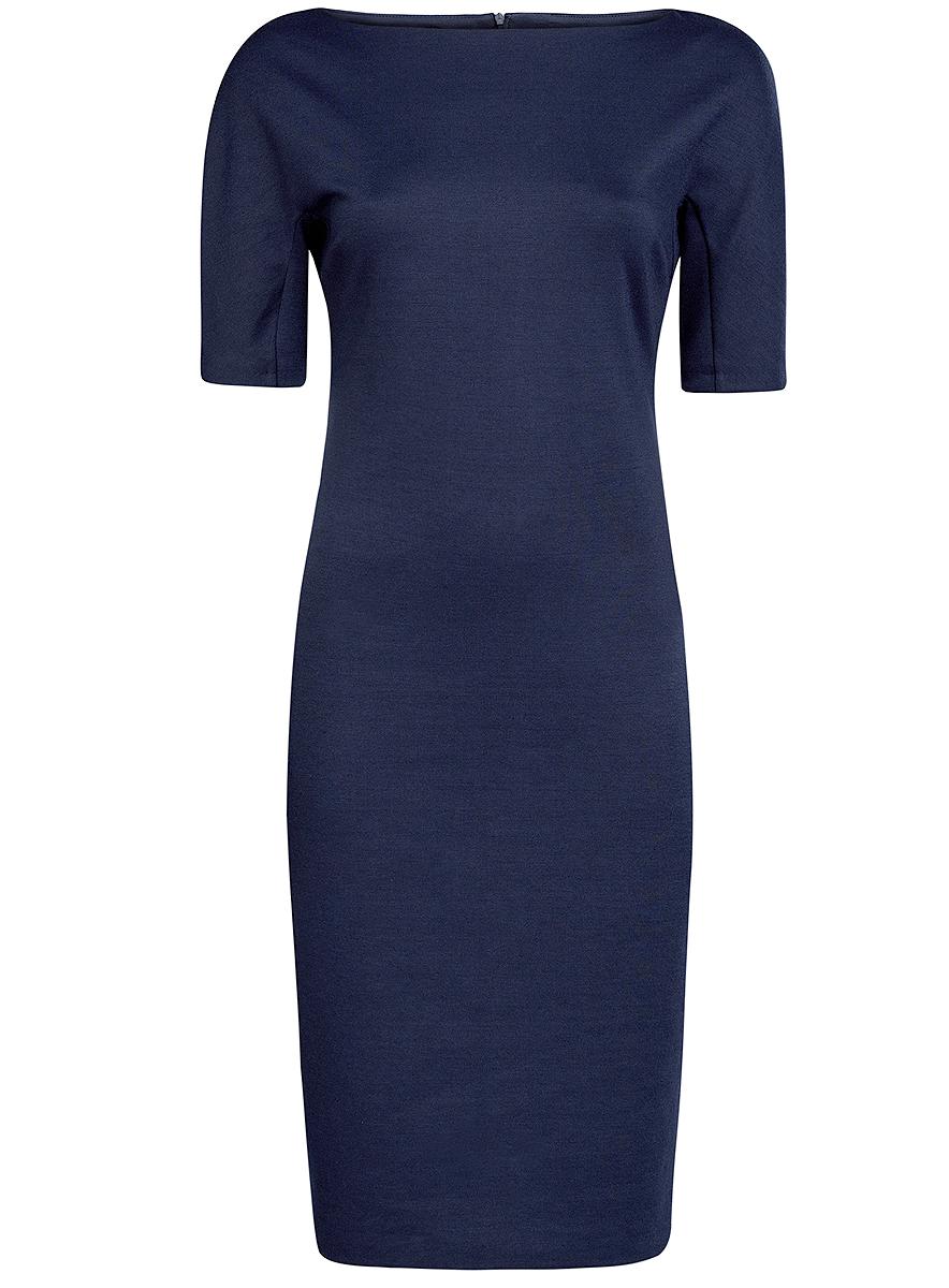 24008310-1/37809/6900NМодное платье oodji Ultra выполнено из полиэстера с добавлением полиуретана. Платье-миди с воротником лодочкой и рукавами 1/2 сзади застегивается на скрытую застежку-молнию.
