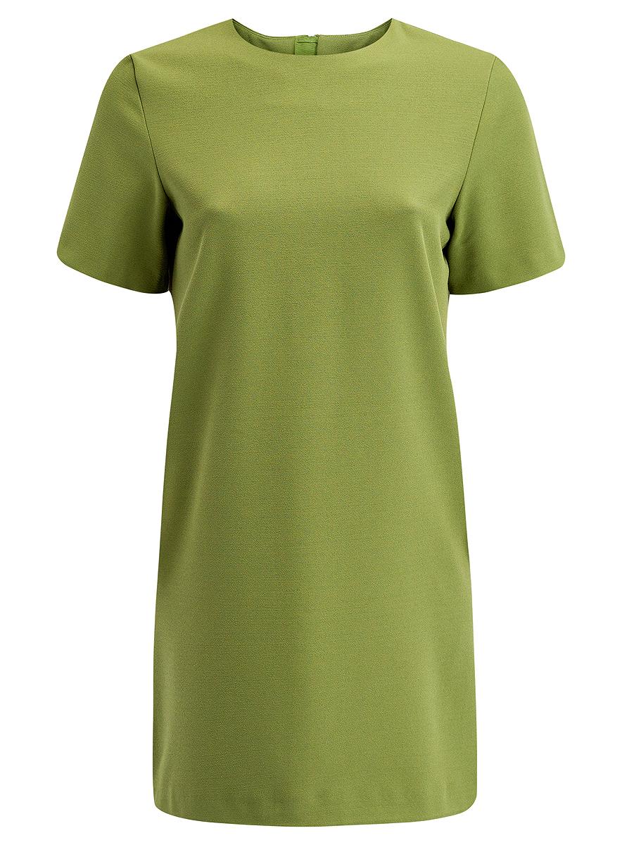 Платье21910002/42354/6200NПлатье oodji Collection выполнено из высококачественного материала Модель с короткими рукавами имеет круглый вырез горловины и застегивается на молнию на спинке. Стильное решение для любого мероприятия.