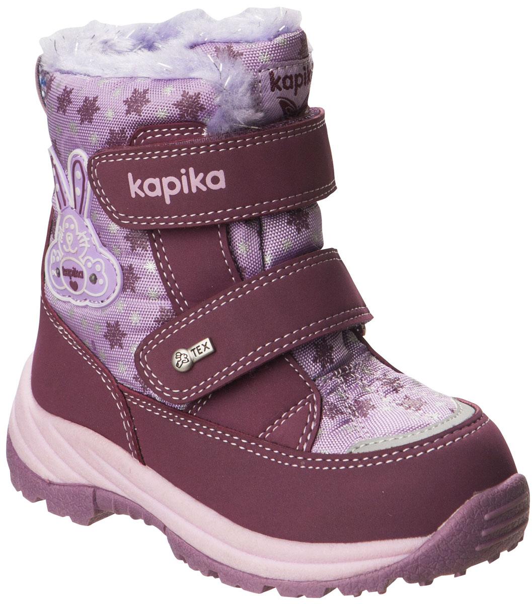41161-1Легкие, удобные и теплые ботинки от Kapika выполнены из мембранных материалов и искусственной кожи. Два ремешка на застежках-липучках надежно фиксируют изделие на ноге. Мягкая подкладка и стелька из шерсти обеспечивают тепло, циркуляцию воздуха и сохраняют комфортный микроклимат в обуви. Подошва с протектором гарантирует идеальное сцепление с любыми поверхностями. Идеальная зимняя обувь для активных детей и подростков. Модель большемерит на 1 размер.