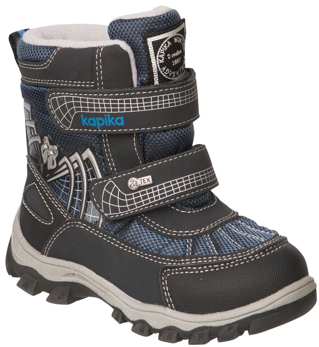 41170-1Легкие, удобные и теплые ботинки от Kapika выполнены из мембранных материалов и искусственной кожи. Два ремешка на застежках-липучках надежно фиксируют изделие на ноге. Мягкая подкладка и стелька из шерсти обеспечивают тепло, циркуляцию воздуха и сохраняют комфортный микроклимат в обуви. Подошва с протектором гарантирует идеальное сцепление с любыми поверхностями. Идеальная зимняя обувь для активных детей и подростков. Модель большемерит на 1 размер.