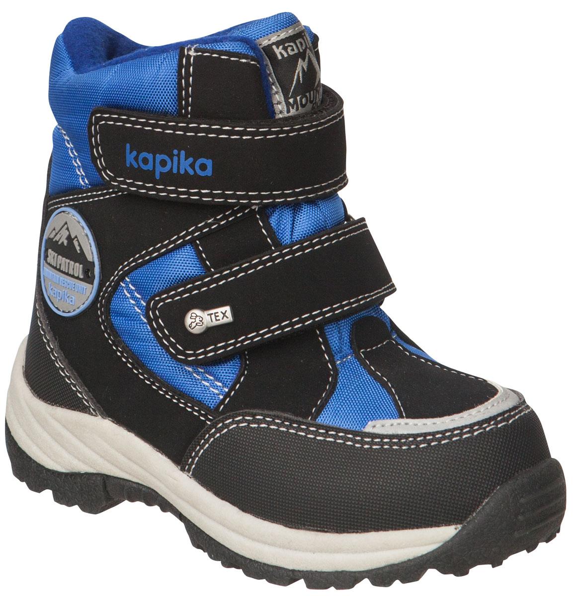 41150-3Легкие, удобные и теплые ботинки от Kapika выполнены из мембранных материалов и искусственной кожи. Два ремешка на застежках-липучках надежно фиксируют изделие на ноге. Мягкая подкладка и стелька из шерсти обеспечивают тепло, циркуляцию воздуха и сохраняют комфортный микроклимат в обуви. Подошва с протектором гарантирует идеальное сцепление с любыми поверхностями. Идеальная зимняя обувь для активных детей и подростков. Модель большемерит на 1 размер.