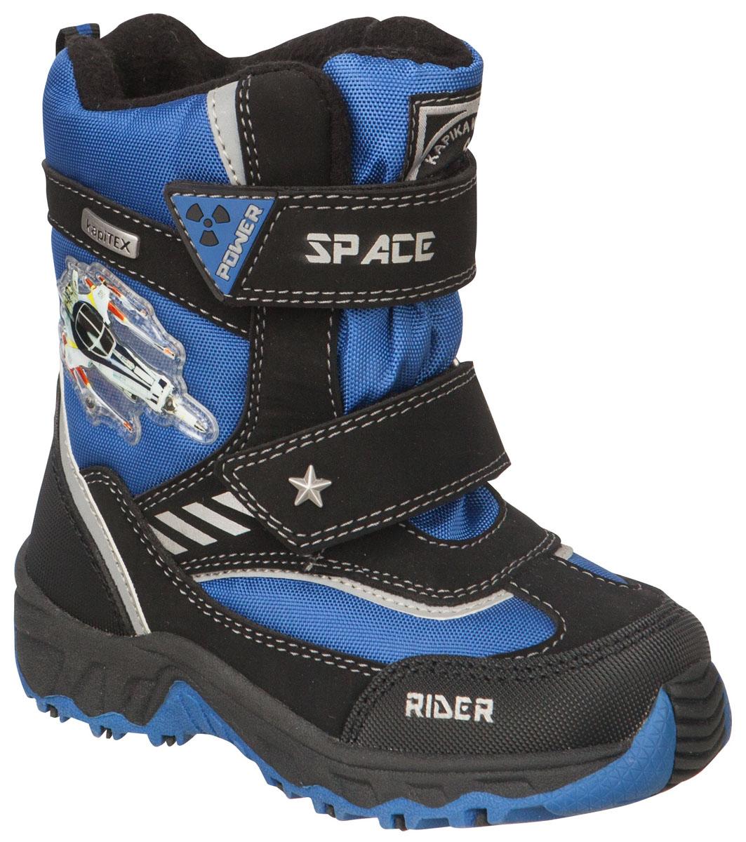 41133-1Легкие, удобные и теплые ботинки от Kapika выполнены из мембранных материалов и искусственной кожи. Два ремешка на застежках-липучках надежно фиксируют изделие на ноге. Мягкая подкладка и стелька из шерсти обеспечивают тепло, циркуляцию воздуха и сохраняют комфортный микроклимат в обуви. Подошва с протектором гарантирует идеальное сцепление с любыми поверхностями. Идеальная зимняя обувь для активных детей и подростков.