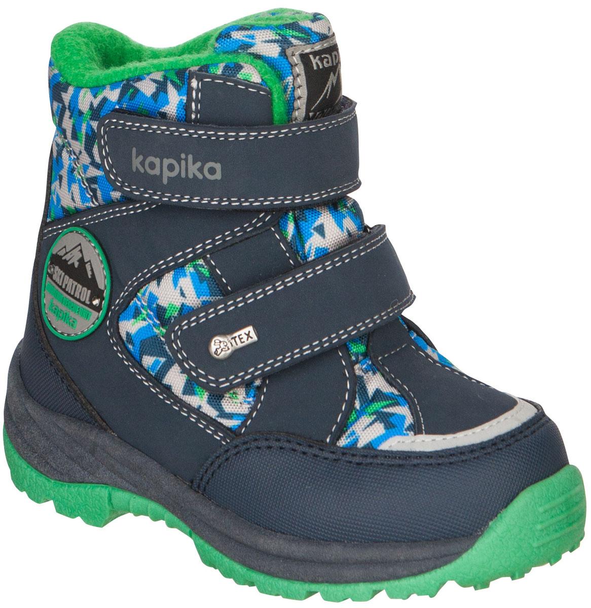 41150-2Ботинки от Kapika придутся по душе вашему мальчику. Модель идеально подходит для зимы, сохраняет комфортный микроклимат в обуви как при ношении на улице, так и в помещении. Верх обуви изготовлен из искусственной кожи со вставками из водонепроницаемого текстиля, оформленного абстрактным принтом. Два ремешка на застежке-липучке надежно зафиксируют изделие на ноге. Боковая сторона, язычок и верхний ремешок декорированы логотипом бренда. Подкладка и стелька изготовлены из натуральной шерсти, что позволяет сохранить тепло и гарантирует уют ногам. Подошва с рифлением обеспечивает идеальное сцепление с любыми поверхностями. Такие чудесные ботинки займут достойное место в гардеробе вашего ребенка.