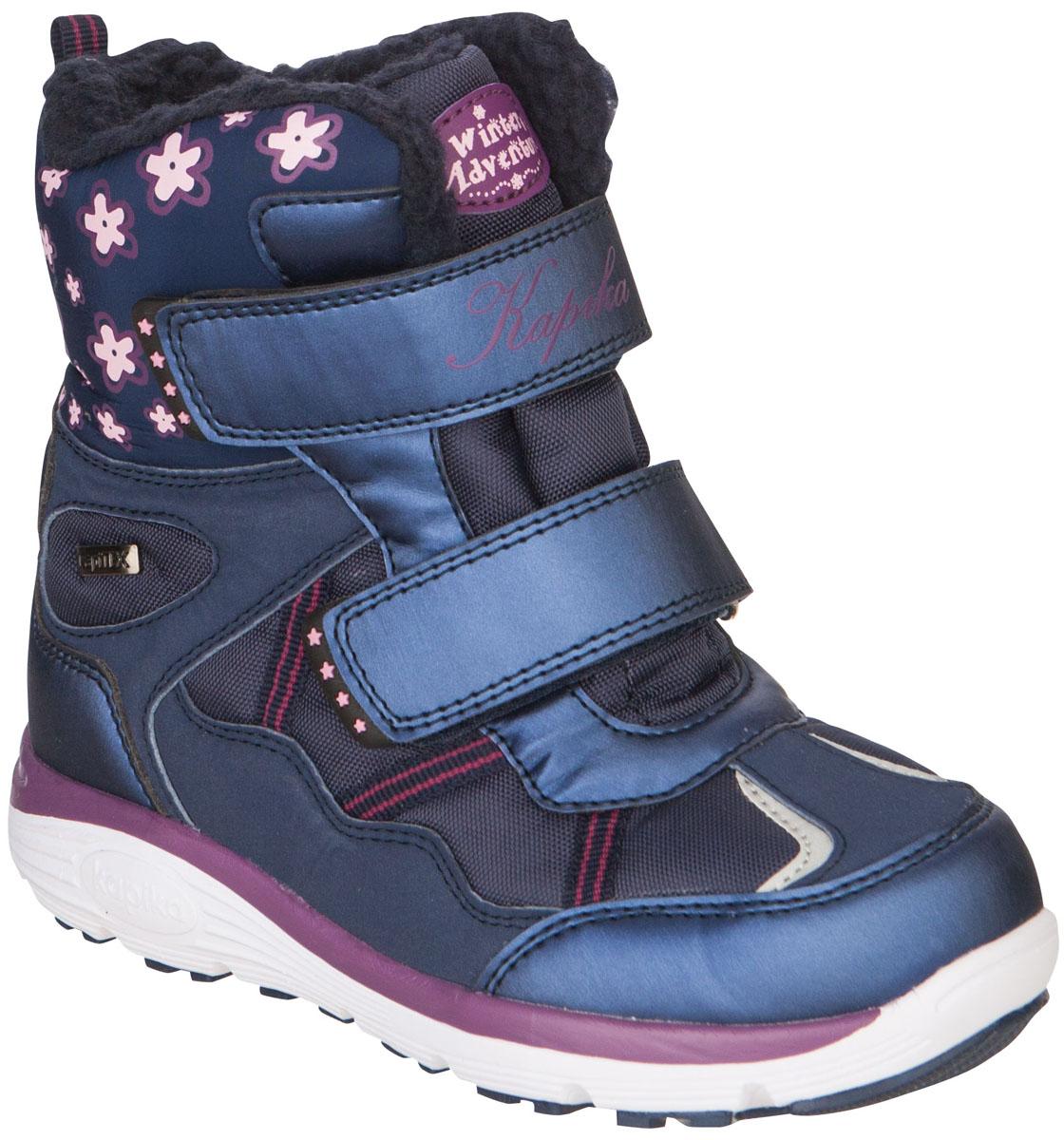 42165-1Легкие, удобные и теплые ботинки от Kapika выполнены из мембранных материалов и искусственной кожи. Два ремешка на застежках-липучках надежно фиксируют изделие на ноге. Мягкая подкладка и стелька из шерсти обеспечивают тепло, циркуляцию воздуха и сохраняют комфортный микроклимат в обуви. Подошва с протектором гарантирует идеальное сцепление с любыми поверхностями. Идеальная зимняя обувь для активных детей. Модель большемерит на половину размера.