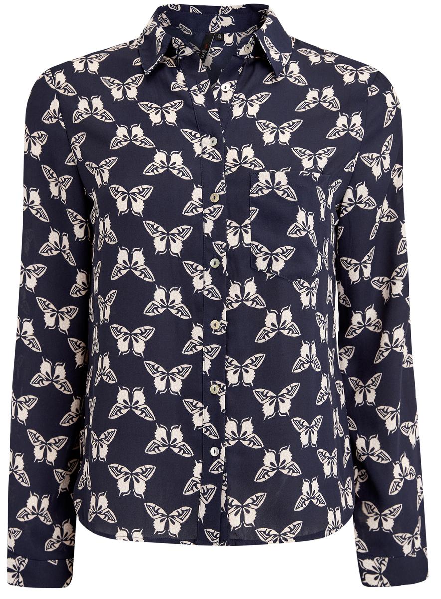 Блузка11400394-5/36215/1223GСтильная блузка oodji Ultra с классическим отложным воротничком и длинными рукавами оформлена оригинальным принтом. На груди расположен накладной кармашек. Модель по всей длине застегивается на пуговицы.