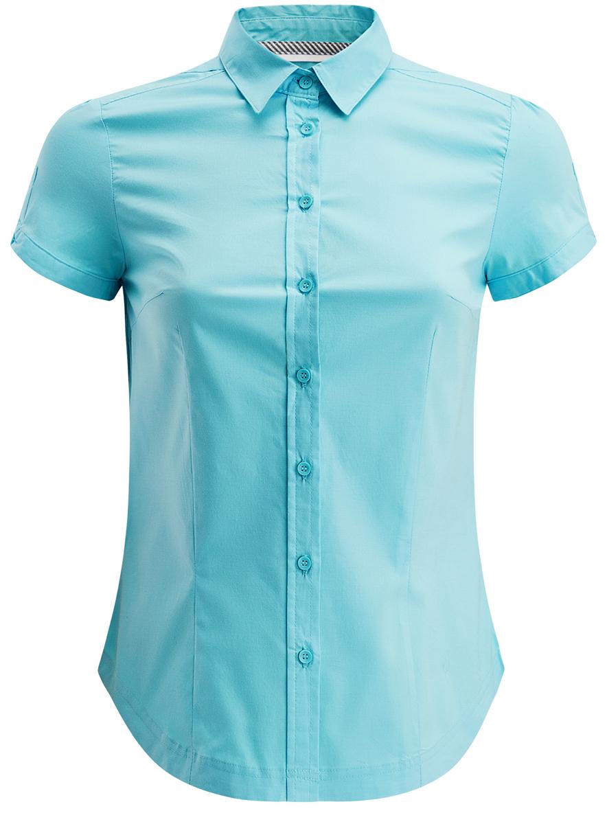 Рубашка11401238-1/45151/1000NЖенская рубашка oodji Ultra выполнена из эластичного хлопка. Рубашка с короткими рукавами и отложным воротником застегивается на пуговицы спереди. Манжеты рукавов также застегиваются на пуговицы.