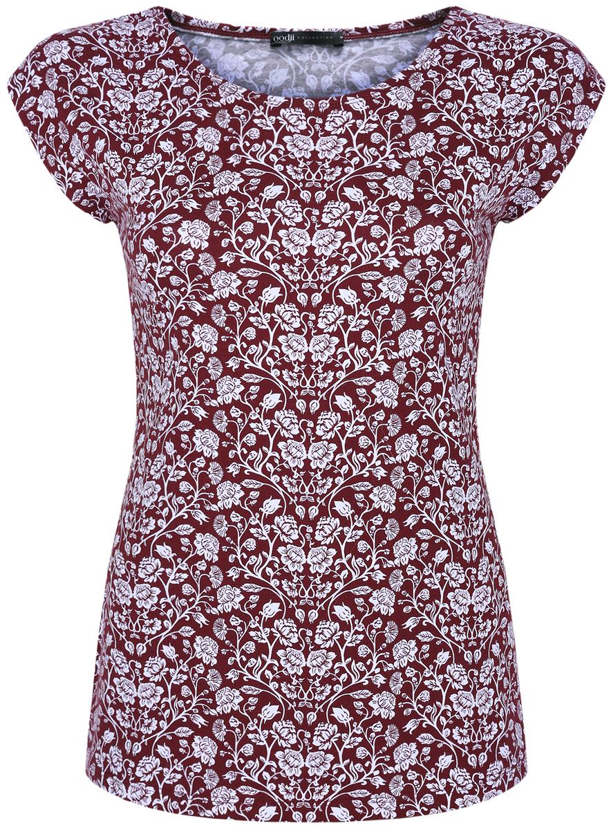 Футболка24708006/16651/4910FМодная женская футболка oodji Collection изготовлена из хлопка с добавлением эластана. Модель с круглым вырезом горловины и короткими цельнокроеными рукавами оформлена цветочным принтом.