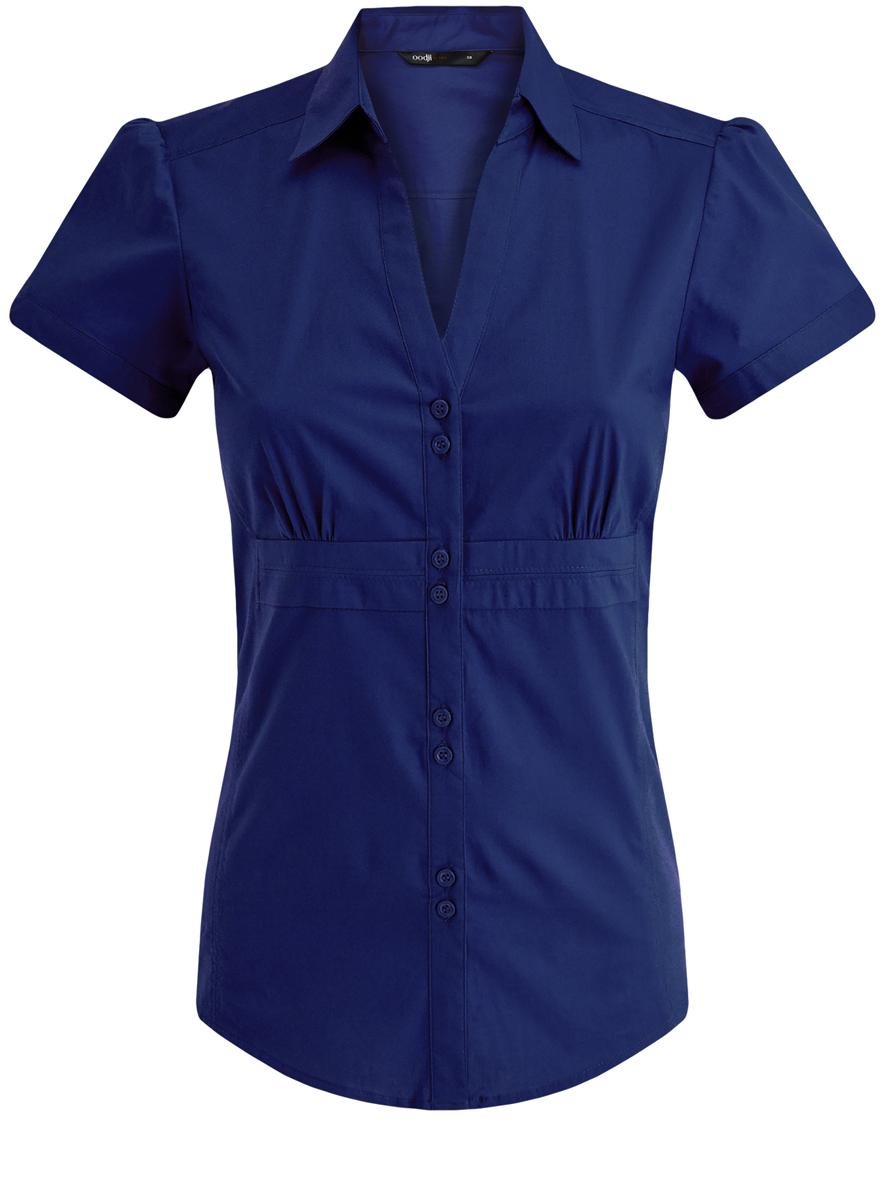 Блузка11402087/35527/7301NБлузка oodji Ultra, выполненная из хлопка и эластана, оформлена встречными складками и прострочкой. Модель с отложным воротником и короткими рукавами застегивается с помощью пуговиц.