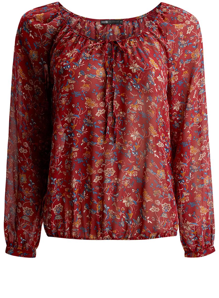 Блузка21418013-2/17358/4975FСтильная женская блузка oodji Collection выполнена из высококачественного полиэстера. Модель свободного кроя с круглым вырезом горловины и длинными рукавами-реглан оформлена спереди декоративным вырезом с завязками. Рукава на манжетах оснащены застежками-пуговицами. По низу модель выполнена на эластичной резинке. Оформлена блузка цветочным принтом.