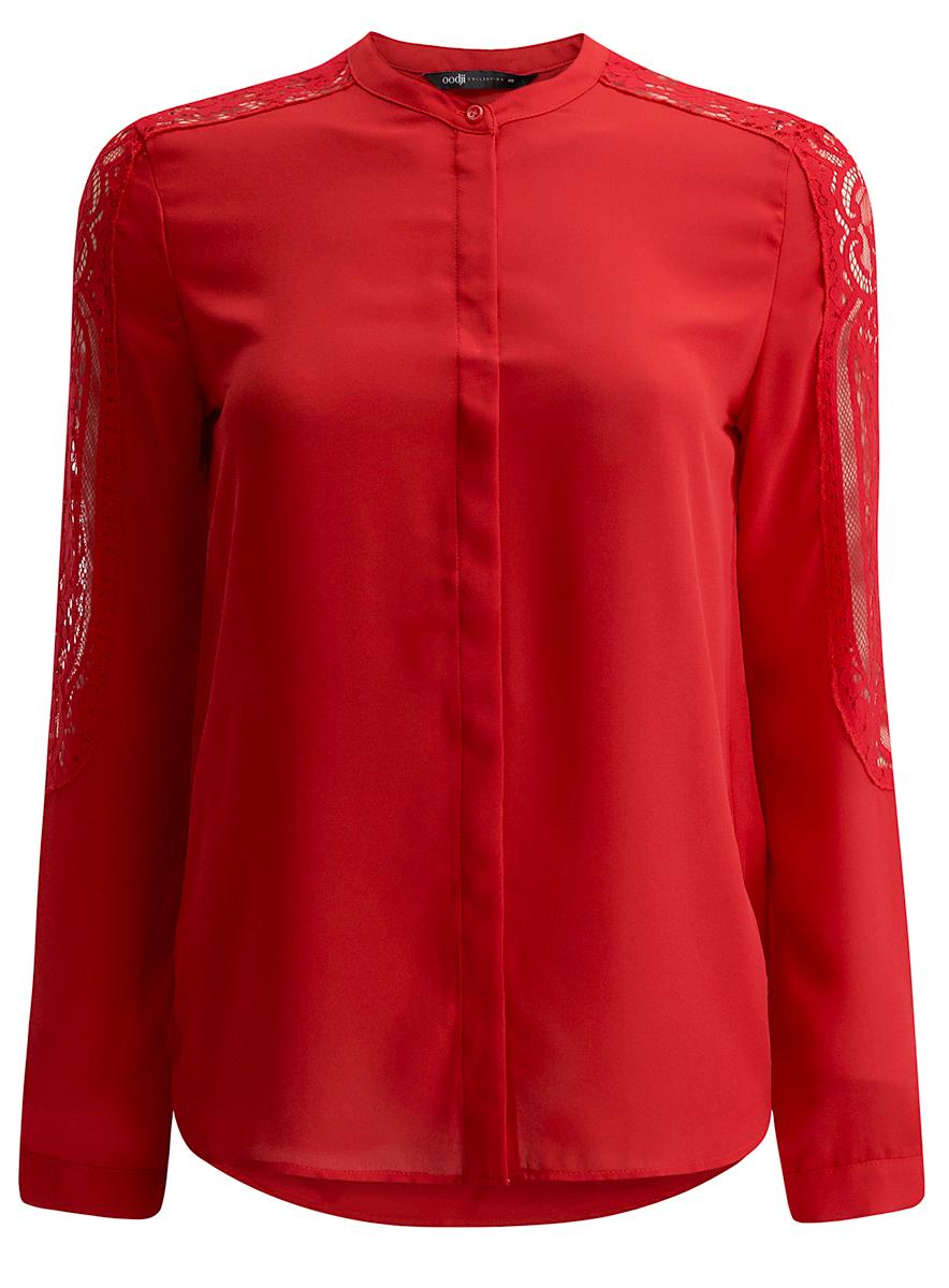 Блузка21411087/36215/4500NЖенская блузка oodji Collection выполнена из высококачественного материала. Модель с круглым вырезом горловины и длинными рукавами застегивается на пуговицы. Дополнена модель кружевными вставками на рукаве.