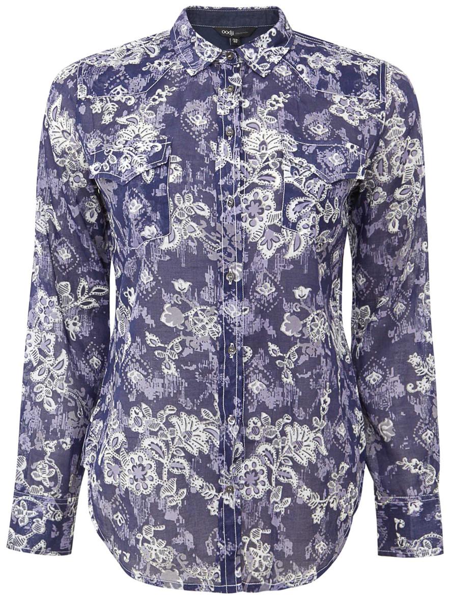 21403033/45189/7912FСтильная женская рубашка oodji Collection выполнена из натурального хлопка и оформлена цветочным принтом. Модель с отложным воротником и длинными рукавами застегивается на пуговицы по всей длине. Манжеты рукавов оснащены застежками-пуговицами. На груди расположены два накладных кармана с клапанами.