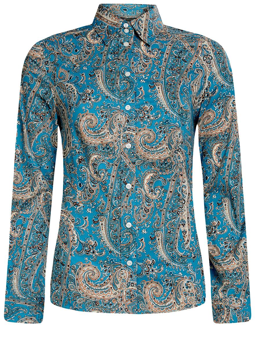 21402212-1/45966/2966EСтильная женская рубашка oodji Collection выполнена из хлопка с добавлением полиуретана. Модель с отложным воротником и длинными рукавами застегивается на пуговицы по всей длине. Манжеты рукавов оснащены застежками-пуговицами. Модель оформлена оригинальным принтом.