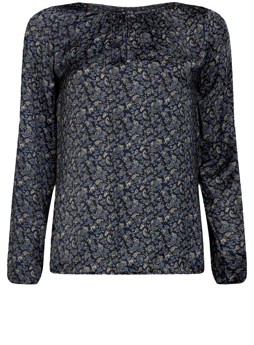 21400321-2/33116/6923OЖенская стильная блузка oodji исполнена из гладкой воздушной ткани. Оформлена рукавами-баллонами и круглым аккуратным воротником с вырезом-капелькой, декорированным пуговкой. Отлично подойдет для создания утонченного образа, как в повседневном стиле, так и в полуделовом.