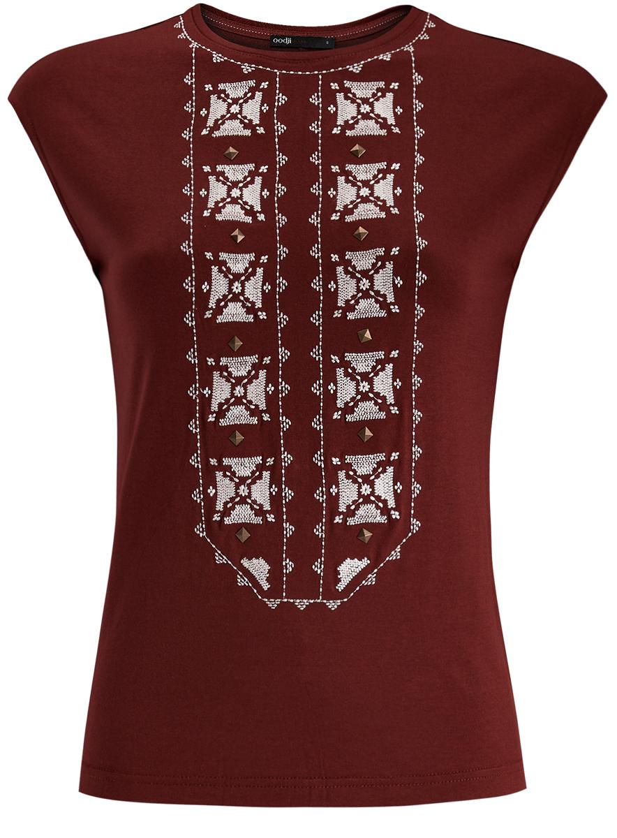 14708008/14744/2912PСтильная женская футболка выполнена из вискозы с добавлением полиуретана. Модель с очень коротким цельнокроеным рукавом и круглым вырезом горловины оформлена спереди оригинальной вышивкой и металлическими клепками.