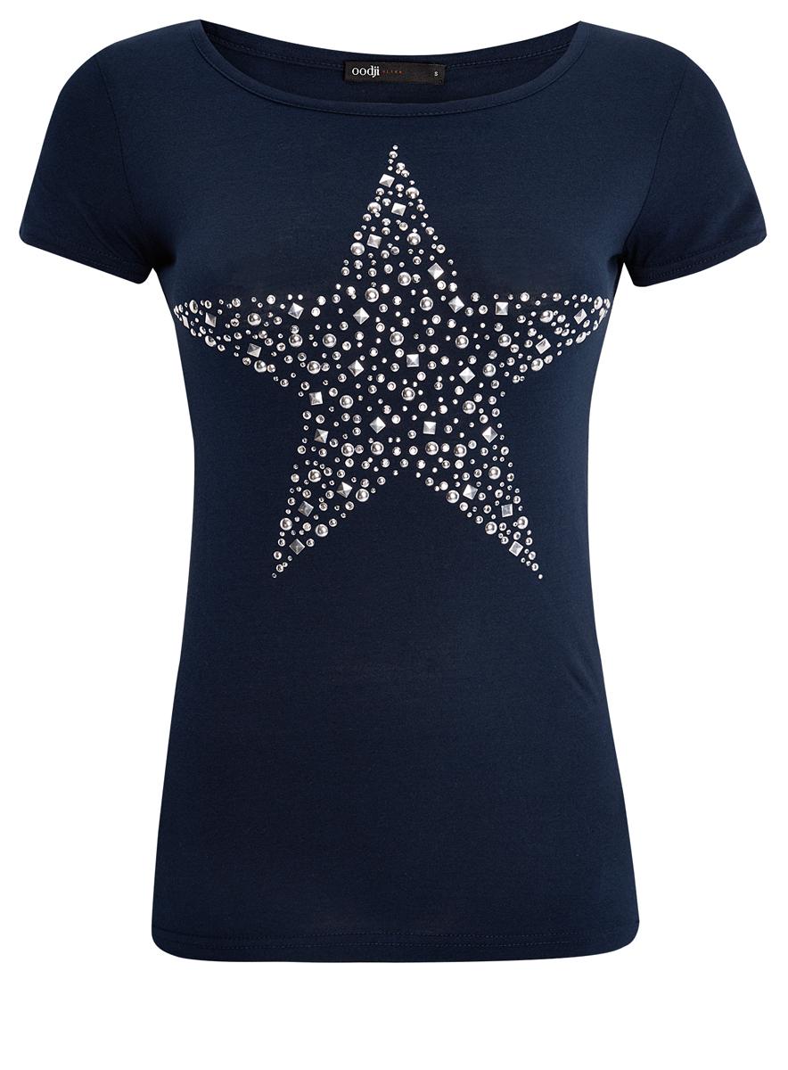 Футболка14701048-4/24428/2391PЖенская футболка oodji Ultra изготовлена из высококачественного натурального хлопка. Модель с короткими рукавами и круглым вырезом горловины украшена узором в виде звезды, составленной из множества металлических заклепок.