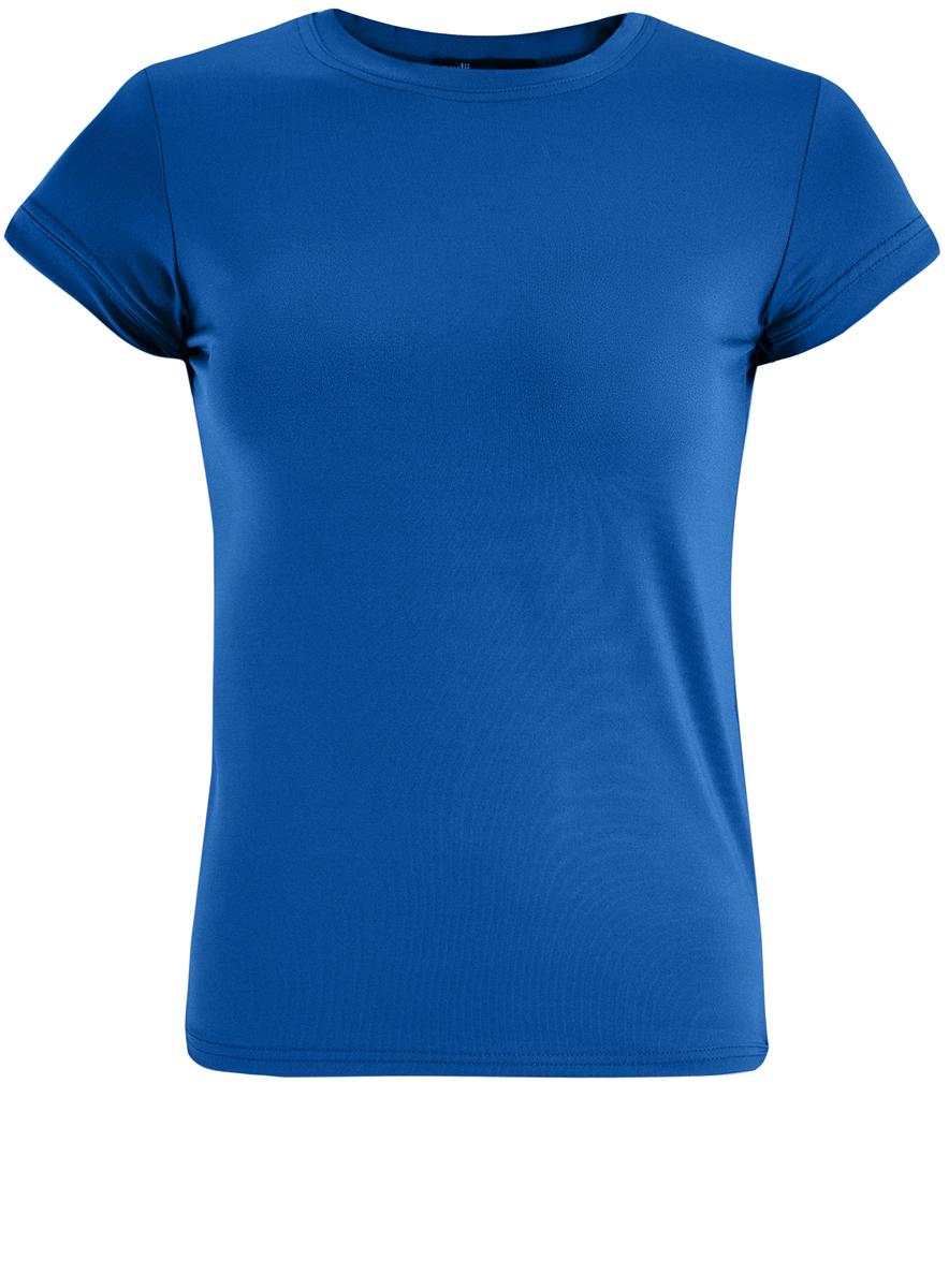 Футболка14701046/10577/4000NМодная женская футболка oodji Ultra изготовлена из эластичного полиэстера. Модель с круглым вырезом горловины и короткими рукавами выполнена в лаконичном дизайне.