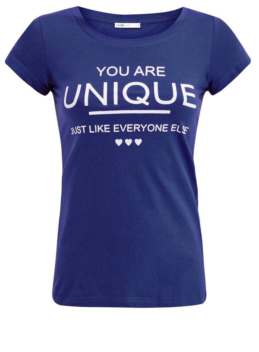Футболка14701008-1/46154/7510PЖенская футболка oodji Ultra с короткими рукавами и круглым вырезом горловины выполнена из натурального хлопка. Футболка украшена контрастным принтом с надписью You Are Unique Just Like Everyone Else.