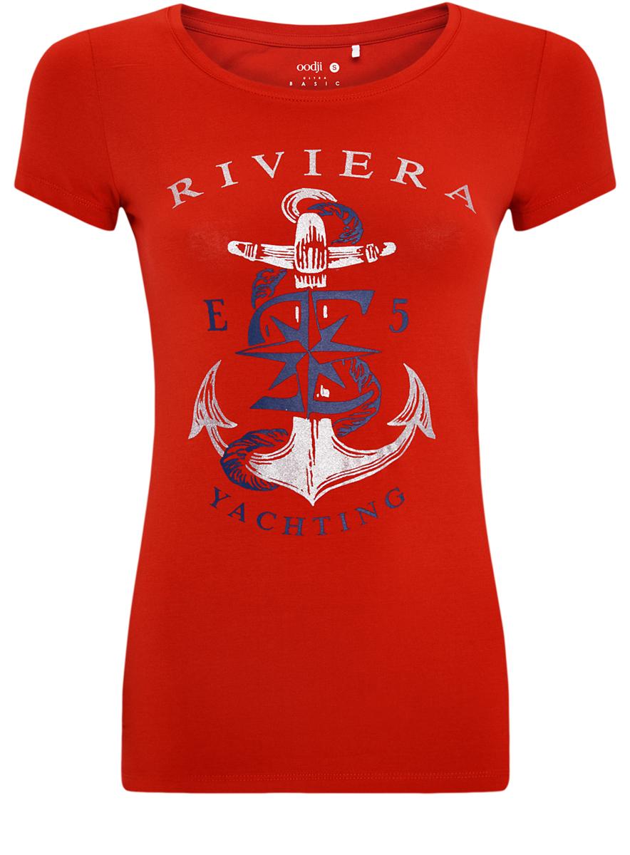 14701005-12/46147/4591PМодная женская футболка oodji Ultra изготовлена из хлопка с добавлением полиуретана. Модель с круглым вырезом горловины и короткими рукавами оформлена спереди принтом с морской тематикой.