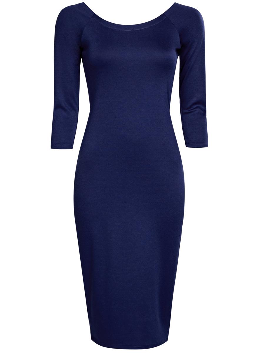 Платье14017001/42376/4500NСтильное платье oodji Ultra, выполненное из качественного комбинированного материала, отлично дополнит ваш гардероб. Модель-макси облегающего силуэта выполнена с вырезом- лодочкой и рукавами 3/4. Оформлено платье в лаконичном дизайне.