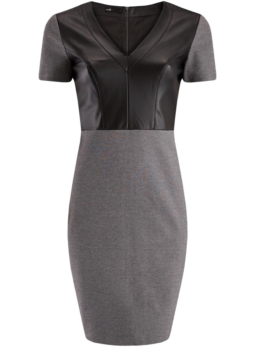 Платье14011008/43060/2529BМодное платье oodji Ultra выполнено из вискозы с добавлением полиамида и полиуретана. Платье-миди с V-образным вырезом горловины и короткими рукавами дополнено вставками из искусственной кожи.