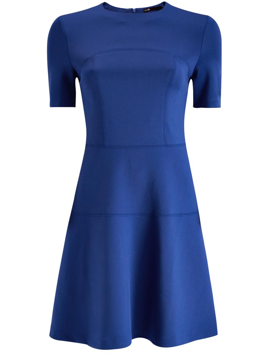 Платье14001165/33038/2900NМодное платье oodji Ultra станет отличным дополнением к вашему гардеробу. Модель выполнена из полиэстера с добавлением полиуретана. Платье-миди с круглым вырезом горловины и короткими рукавами застегивается на скрытую застежку-молнию, расположенную на спинке.
