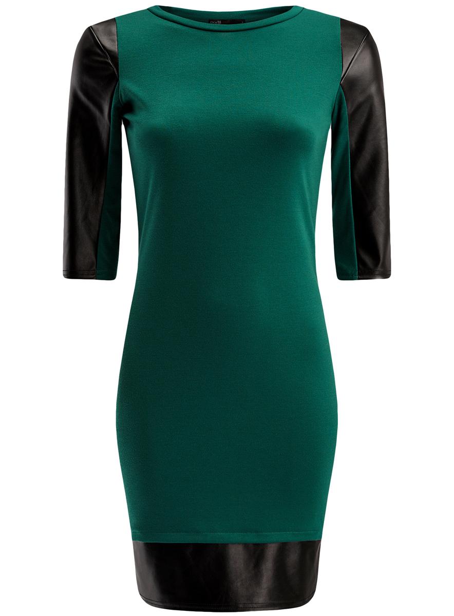 Платье14001143-2/16564/6E29BСтильное платье oodji Ultra выполнено из полиэстера с добавлением вискозы и полиуретана. Модель-миди с круглым вырезом горловины и рукавами 3/4 оформлена вставками из искусственной кожи.
