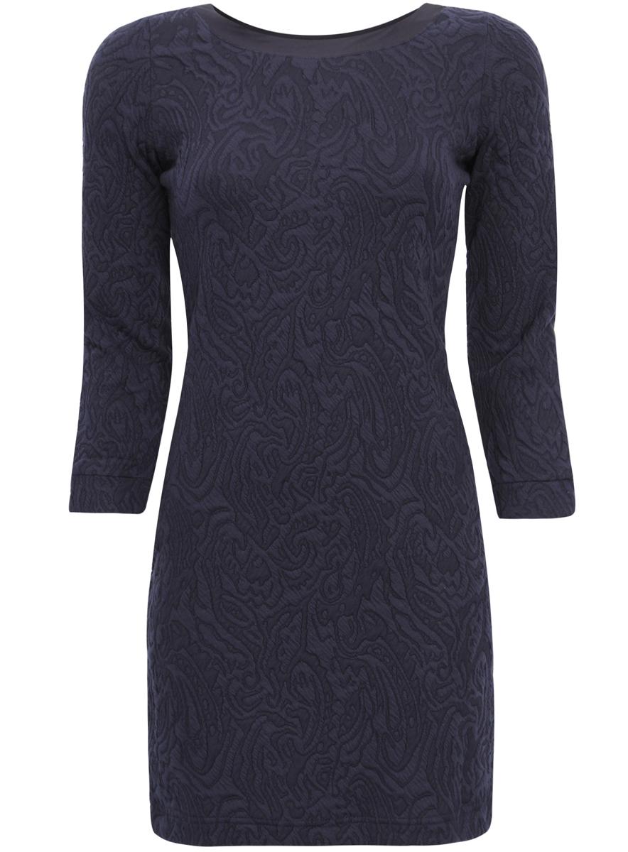 14001064-4/43665/7900NЖенское облегающее платье oodji изготовлено из текстурной мягкой ткани, за счет которой способно точно сесть по фигуре. Выполнено с круглым воротом и рукавами 3/4. Благодаря своему дизайну и длине отлично подойдет как для повседневной носки, так и для коктейля.