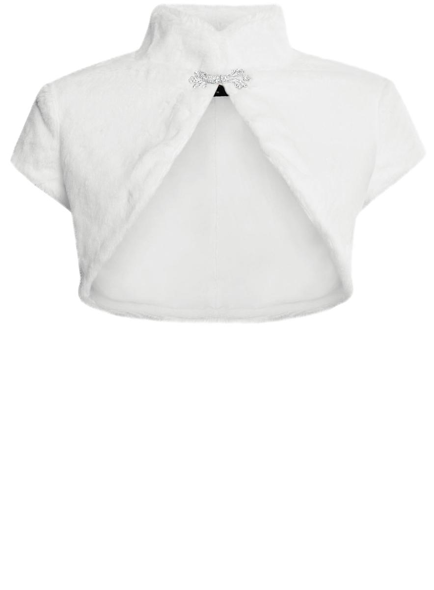 11J00001/45031/1200NОригинальное болеро изготовлено из мягкого плюшевого материала на гладкой подкладке. Модель с воротником-стойкой и короткими рукавами застегивается на оригинальный крючок. Болеро - отличное дополнение к кофточке или платью.