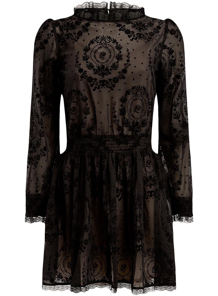 11913014/43853/2929EМодное платье oodji Ultra станет отличным дополнением к вашему гардеробу. Модель выполнена из качественного материала на подкладке из полиэстера. Платье-миди с круглым вырезом горловины и длинными рукавами застегивается сзади по спинке на застежку-пуговицу. Манжеты на резинке, горловина и низ изделия дополнены стильным кружевом. Оформлено платье фактурным принтом с узорами.