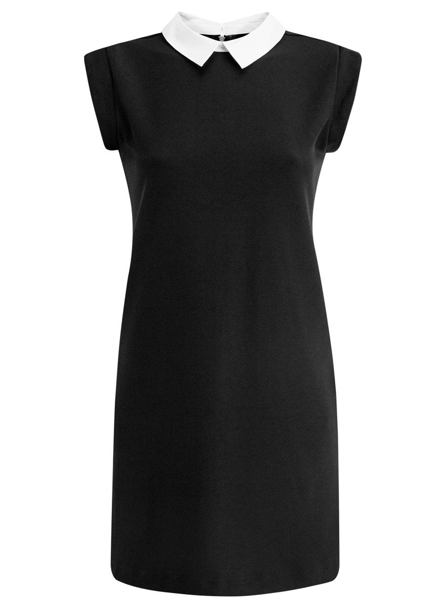 Платье11911006/42354/2900NПлатье oodji выполнено из полиэстера и полиуретана. Модель с отложным воротником и короткими рукавами застегивается сзади на молнию и пуговицу. Платье оснащено двумя втачными карманами. Сзади низ дополнен вырезом.