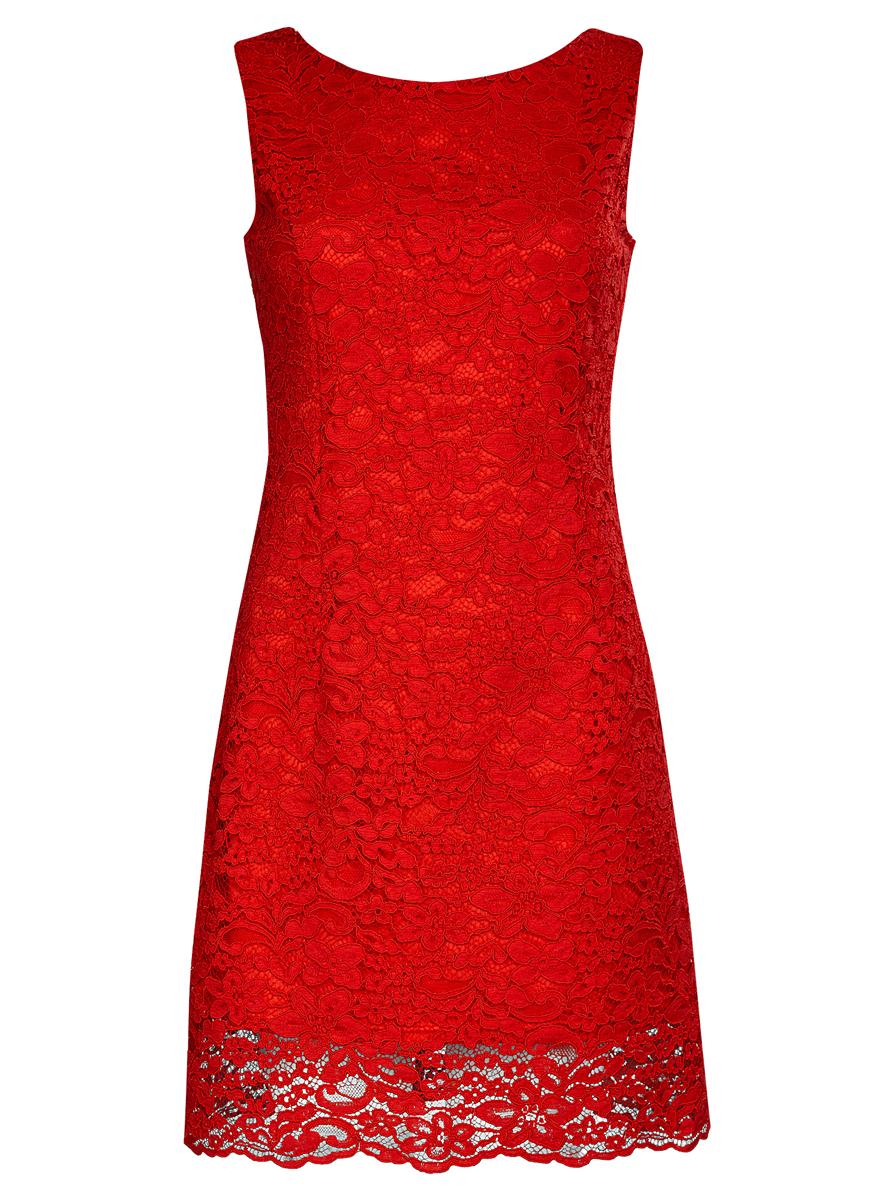 Платье11905022-2/42984/2900NПлатье oodji Ultra выполнено из полиамида с добавлением вискозы и хлопка. Модель без рукавов с круглым вырезом горловины сбоку застегивается на застежку-молнию.