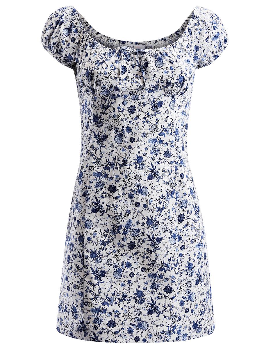 Платье11902047-3/14885/1275FПлатье oodji Ultra исполнено из плотной дышащей ткани. Платье имеет рукава-фонарики отороченные резинкой. Оформлено бантиком на груди. Изделие застегивается сбоку на молнию.