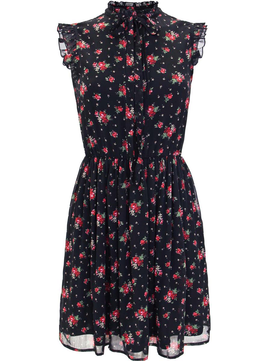 Платье11900188-2/15036/2945FПлатье oodji Ultra без рукавов исполнено из воздушной ткани с подкладкой. Оформлено гофре на груди и завязками под воротничком. Сзади застегивается на пуговицы.