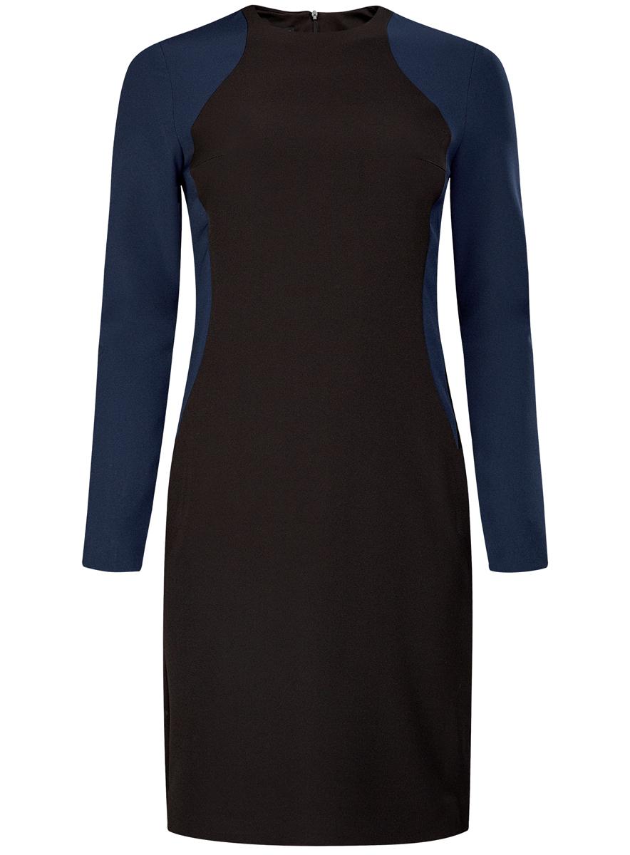 Платье11900174-1/38463/2979BМодное платье oodji Ultra выполнено из полиэстера с добавлением полиуретана. Платье-миди с круглым воротником и длинными рукавами сзади застегивается на скрытую застежку-молнию.