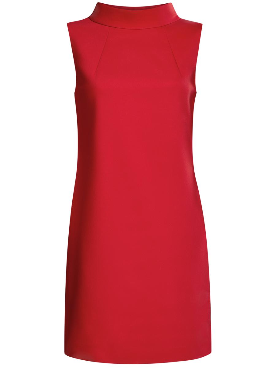 Платье11900169/38269/4500NПлатье oodji выполнено из хлопка, полиэстера и полиуретана. Модель без рукавов и воротником-стойкой дополнена вытачками и застегивается сбоку на молнию.