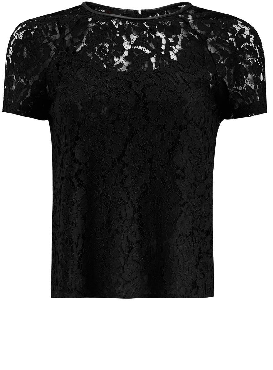 Блузка11414002/43757/2900NЖенская блуза oodji Ultra с короткими рукавами-реглан и круглым вырезом горловины выполнена из хлопка с добавлением полиамида и вискозы. Съемная подкладка выполнена из полиэстера, имеет регулируемые бретельки и фиксируется при помощи кнопок. Блузка имеет свободный крой и застегивается на застежку-молнию на спинке. Горловина отделана искусственной кожей.