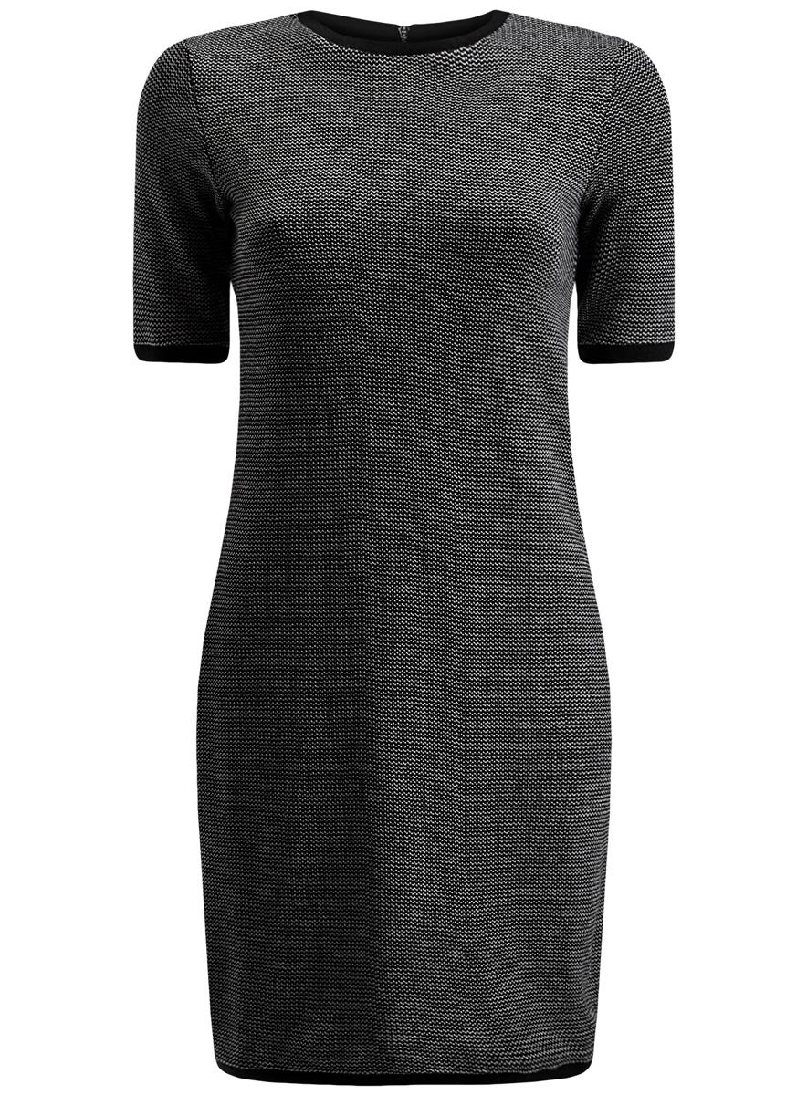 Платье14011002/45101/2912SПлатье oodji Ultra исполнено из облегающей трикотажной ткани и плотно садится по фигуре. Имеет круглый вырез воротника, рукава по локоть и металлическую застежку-молнию на спинке.
