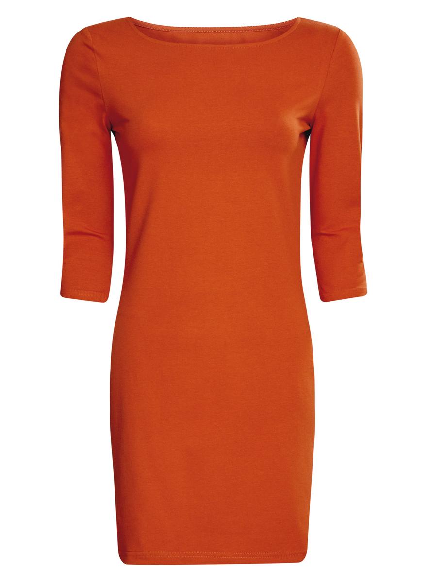 14001071-2B/46148/3100NСтильное платье oodji выполненное из эластичного хлопка отлично дополнит ваш гардероб. Модель мини-длины с круглым вырезом горловины и рукавами 3/4.