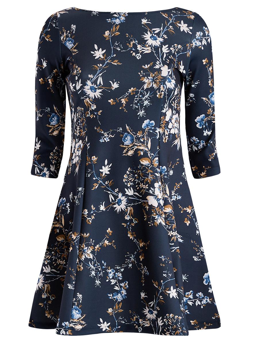 Платье14001150-4/33038/7970FСтильное платье oodji Ultra, выполненное из качественного полиэстера с небольшим добавлением эластана, отлично дополнит ваш гардероб. Модель-мини с круглым вырезом горловины и стандартными рукавами 3/4 оформлено оригинальным цветочным принтом.