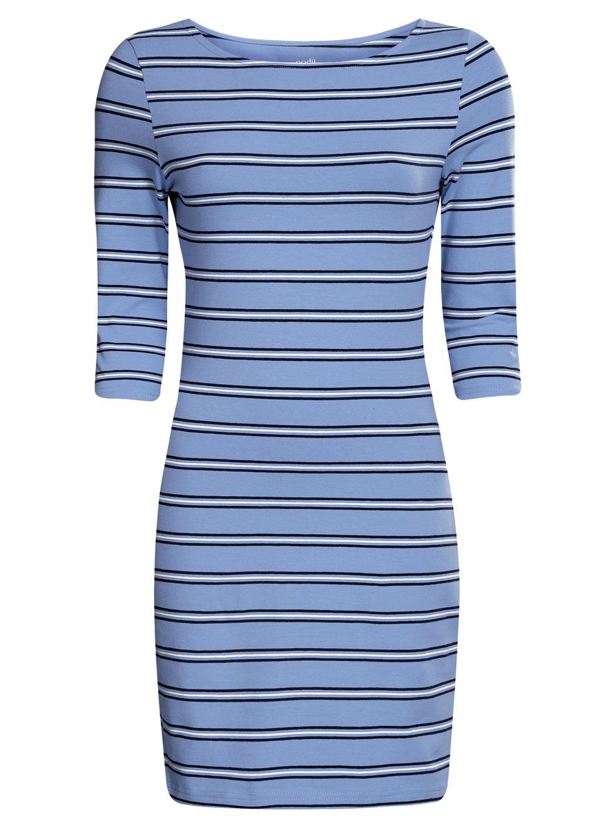 Платье14001071-2B/46148/1279SСтильное платье oodji выполненное из эластичного хлопка отлично дополнит ваш гардероб. Модель мини-длины с круглым вырезом горловины и рукавами 3/4 оформлено принтом в полоску.