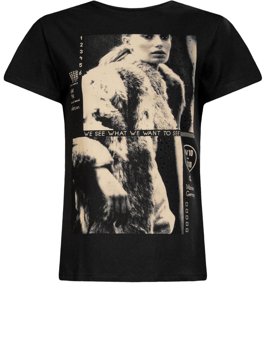 14700002R/38164/2912PЖенская футболка выполнена из хлопка, оформлена оригинальным принтом и стразами. Модель со стандартным коротким рукавом и круглым вырезом горловины.