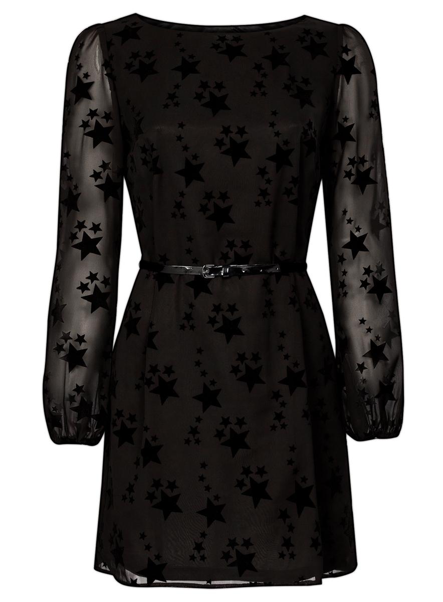 Платье11900150-7/13808/2929OПлатье oodji Ultra выполнено из 100% полиэстера. Модель с круглым вырезом горловины и длинными рукавами оформлена оригинальным принтом в виде звезд. В комплект входит ремешок из искусственной кожи с металлической пряжкой.