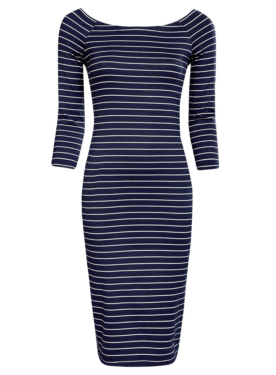 Платье14017001-1/37809/2512SСтильное платье oodji Ultra выполнено из полиэстера с добавлением полиуретана. Модель с воротником лодочкой и рукавами 3/4 оформлена принтом в полоску.