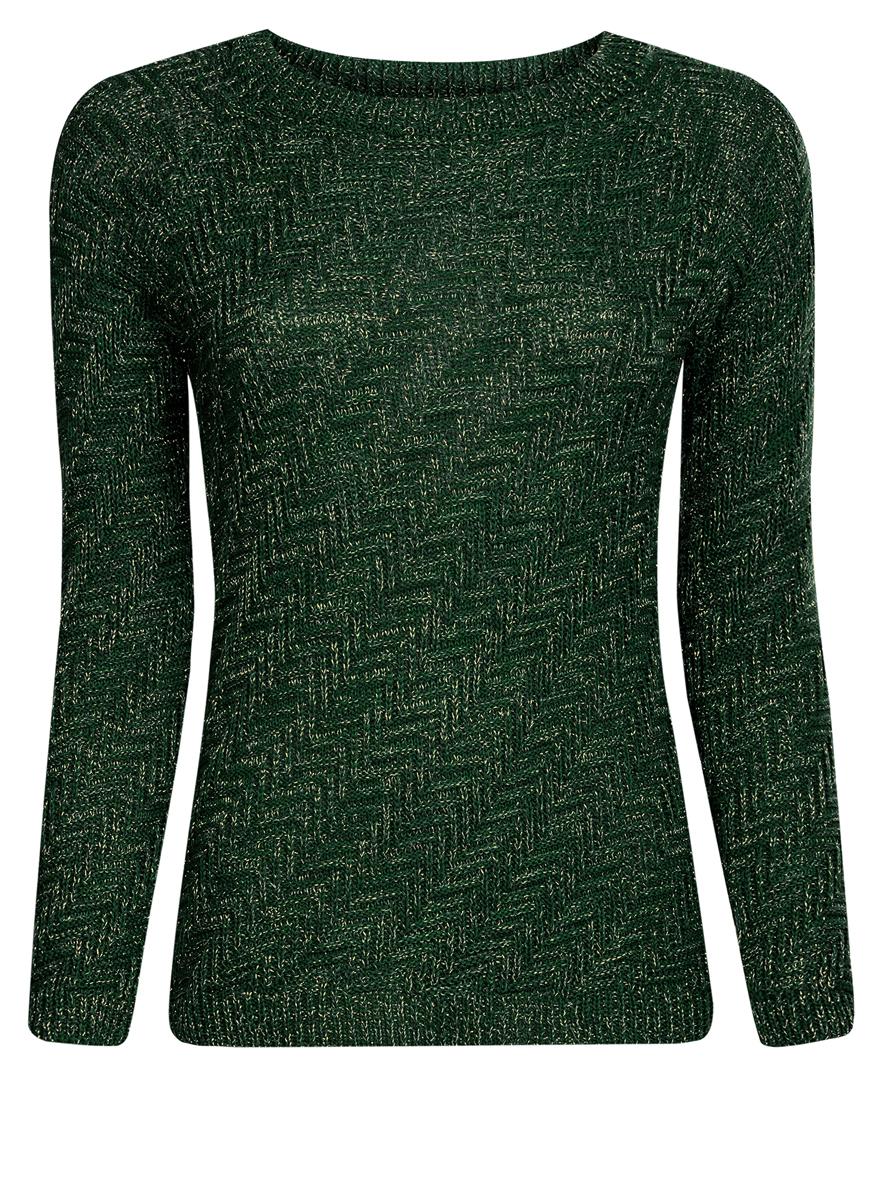 Пуловер63805295/45988/696EMСтильный женский пуловер oodji Ultra выполнен из качественного комбинированного материала. Модель с длинными рукавами-реглан и круглым вырезом горловины выполнена фактурной вязкой с добавлением люрекса. Горловина, манжеты и низ пуловера оформлены трикотажной резинкой.