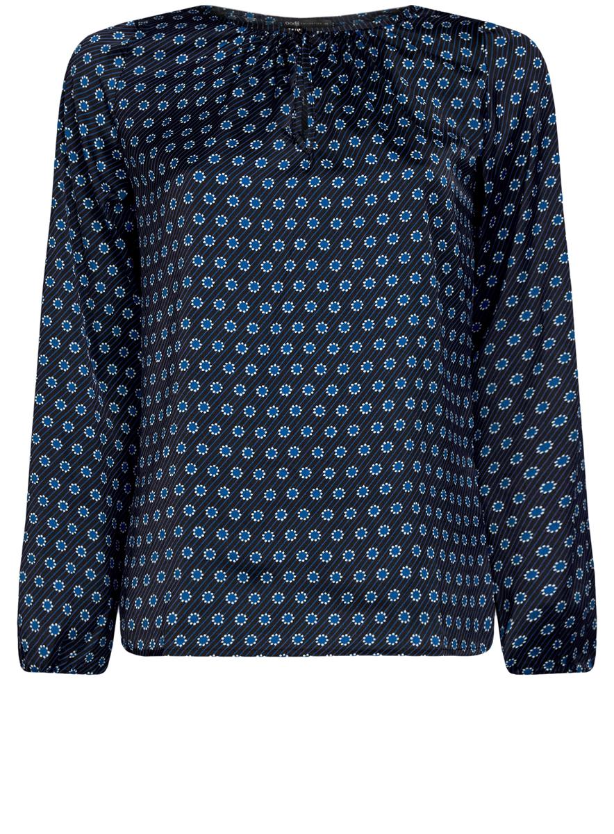 Блузка21400321-2/33116/6923OЖенская стильная блузка oodji исполнена из гладкой воздушной ткани. Оформлена рукавами-баллонами и круглым аккуратным воротником с вырезом-капелькой, декорированным пуговкой. Отлично подойдет для создания утонченного образа, как в повседневном стиле, так и в полуделовом.
