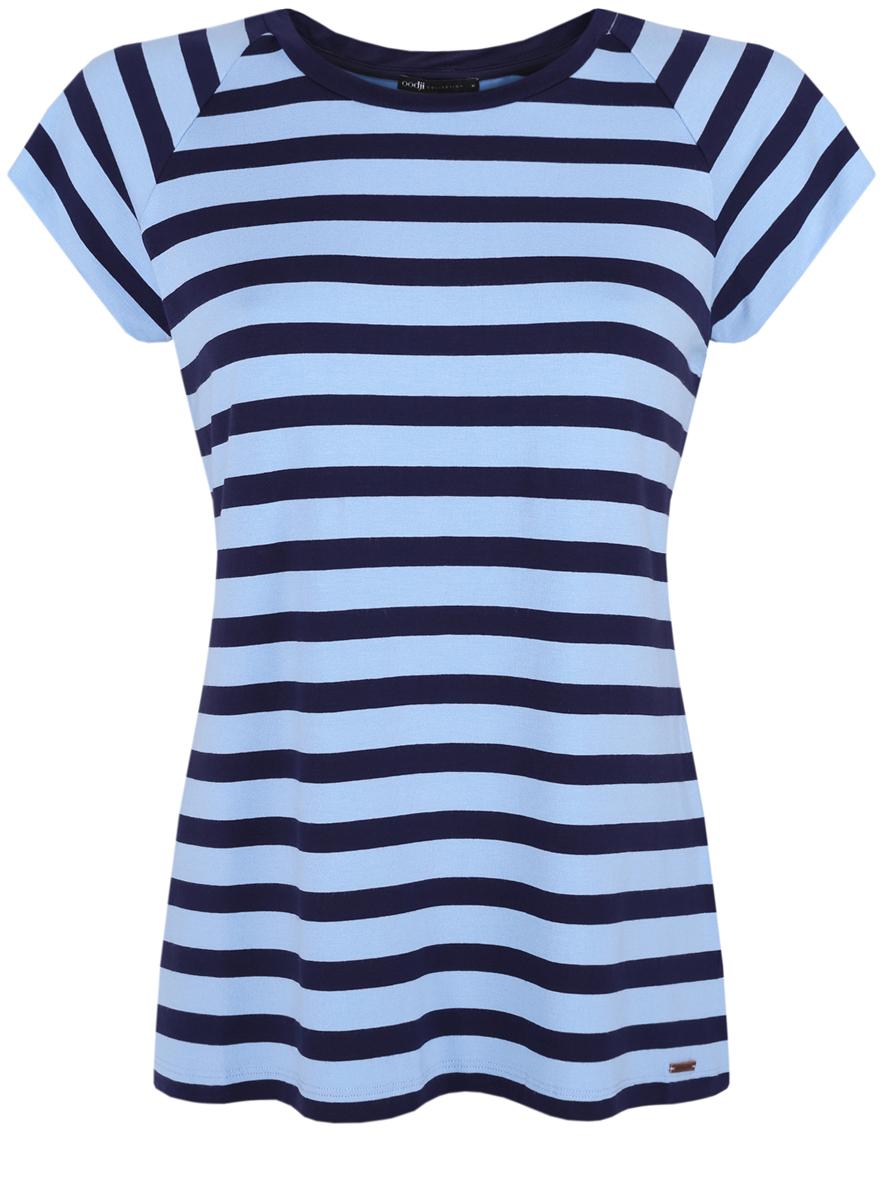 Футболка24707001-3/14675/1229SЖенская футболка выполнена из вискозы с добавлением полиуретана и оформлена принтом в полоску. Модель с круглым вырезом горловины и стандартными короткими рукавами.