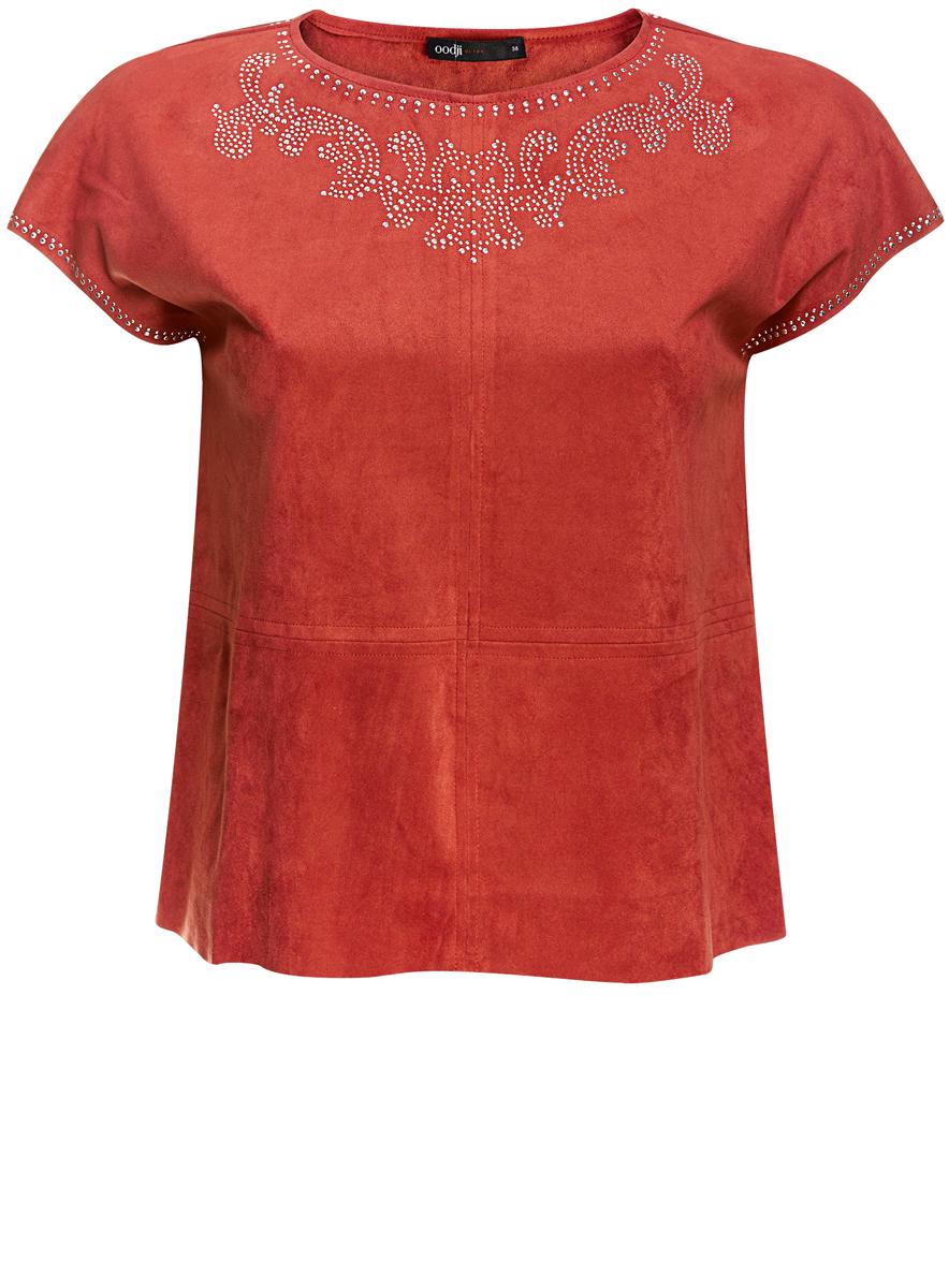 11411115/45622/3300NМодная женская блузка oodji Ultra изготовлена из полиэстера с добавлением полиуретана. Модель свободного кроя с круглым вырезом горловины и без рукавов оформлена металлическими декоративными элементами.