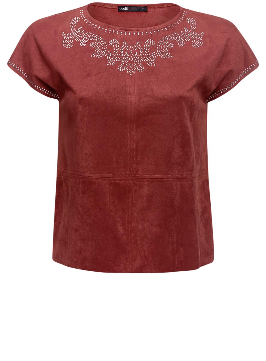 Блузка11411115/45622/3300NМодная женская блузка oodji Ultra изготовлена из полиэстера с добавлением полиуретана. Модель свободного кроя с круглым вырезом горловины и без рукавов оформлена металлическими декоративными элементами.
