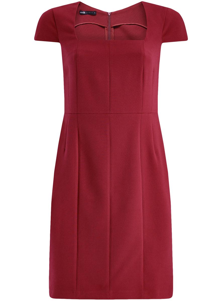 Платье21902065/31291/7400NЖенское приталенное платье oodji имеет квадратный вырез воротника, рукава-крылышки и шлицу сзади. Застегивается на молнию на спинке. Выполнено из плотной ткани.